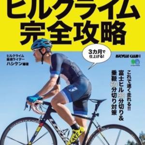 資格取得者 スポーツジャーナリスト 橋本 謙司さん